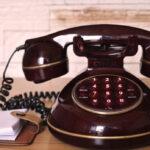 OBAVIJEST o radu telefona 20. 4. 2021.